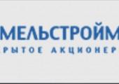 ОАО «Гомельстройматериалы»